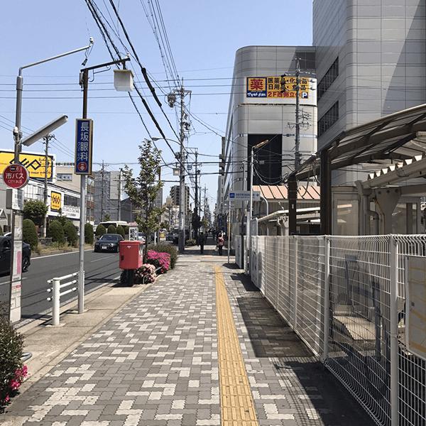 名古屋市昭和区御器所長谷川亮鍼灸院へのアクセス