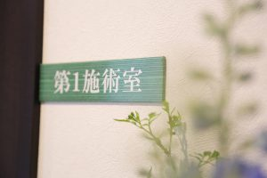 名古屋の美容鍼。長谷川亮・鍼灸院の院内