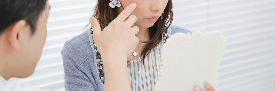 名古屋の長谷川亮鍼灸院でアンチエイジング美容鍼をお試しください。